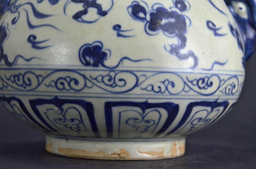 Yuan Ewer and Cover