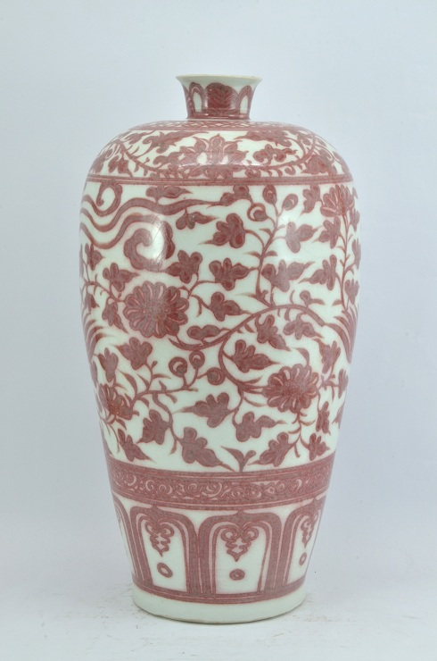 A Rare red and white bottle Meiping