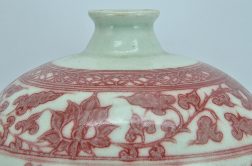 A rare underglaze copper red Vase