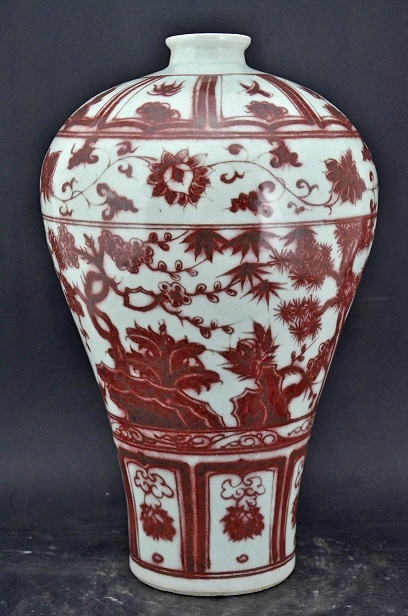 Flower Red Underglazed Meiping
