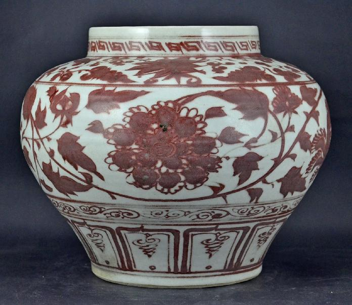 Red Copper Underglazed Jar, Yuan Dynasty