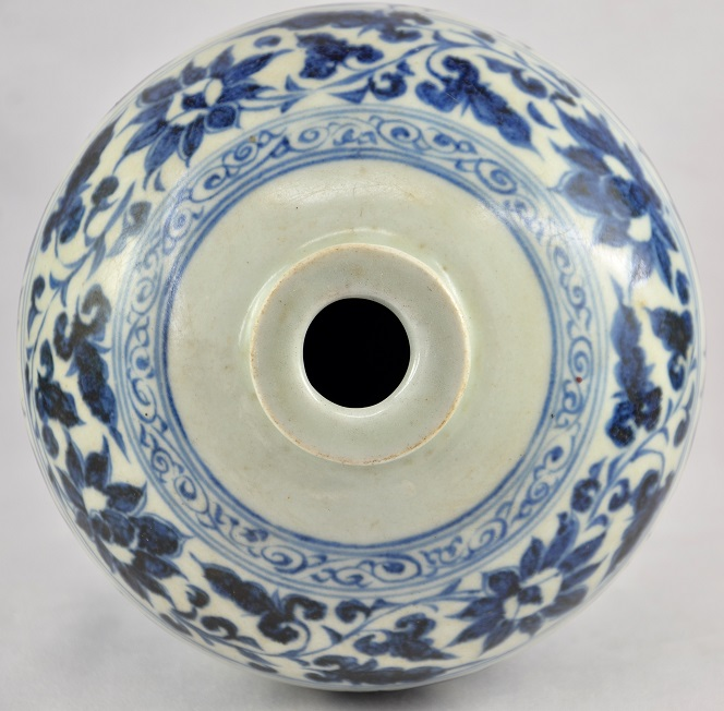 Yuan Blue-and-white Vase