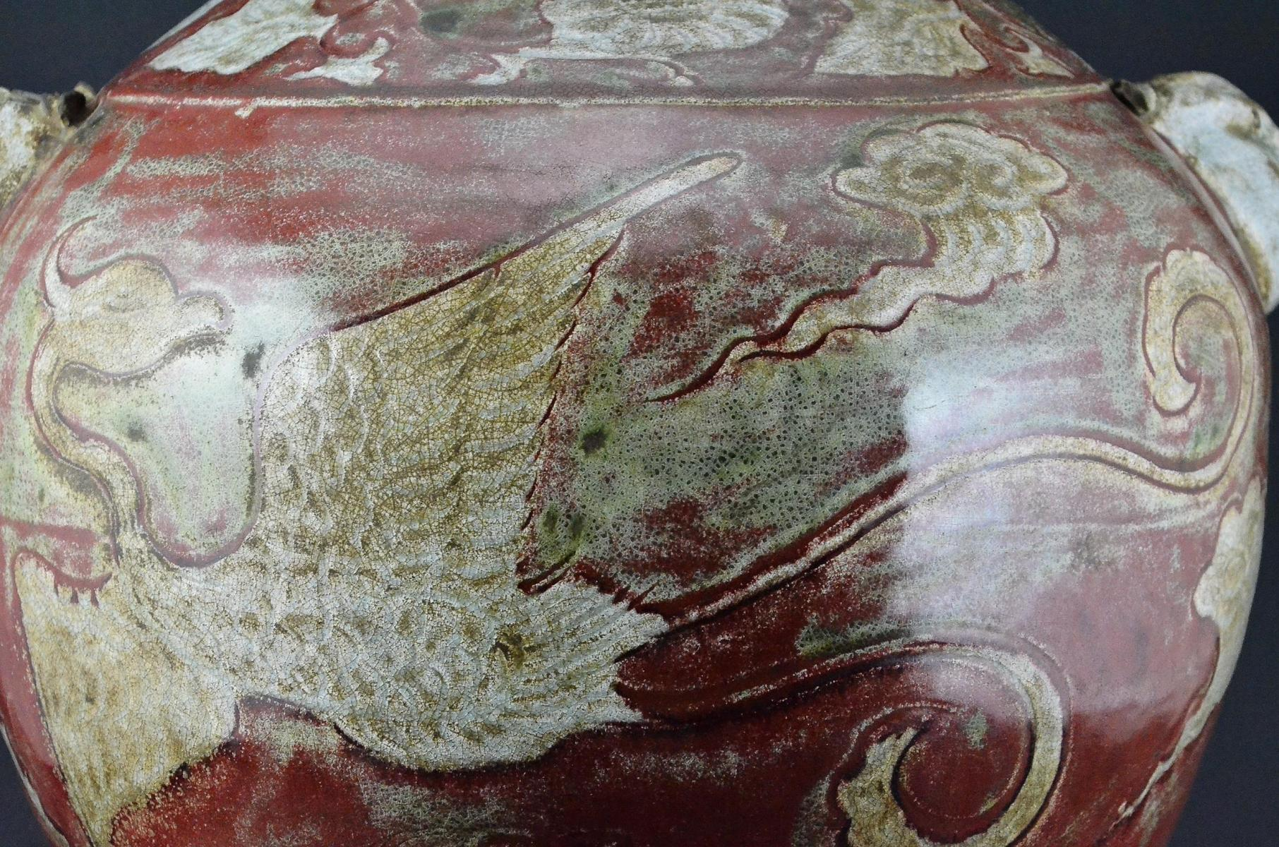 Yuan Underglazed Red Phoenix Jar