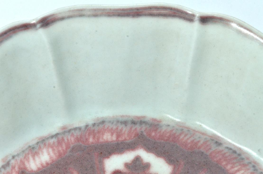 A Rare Red Lotus Shaped Dish, Ming Dynasty