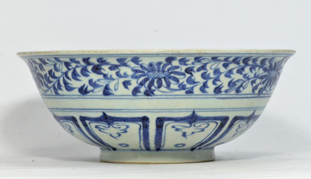 A Rare Flower Bowl, Yuan DYnasty