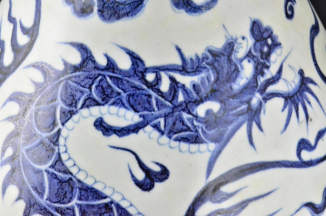 Yuan Blue-and-White Dragon Yuhuchun Vase