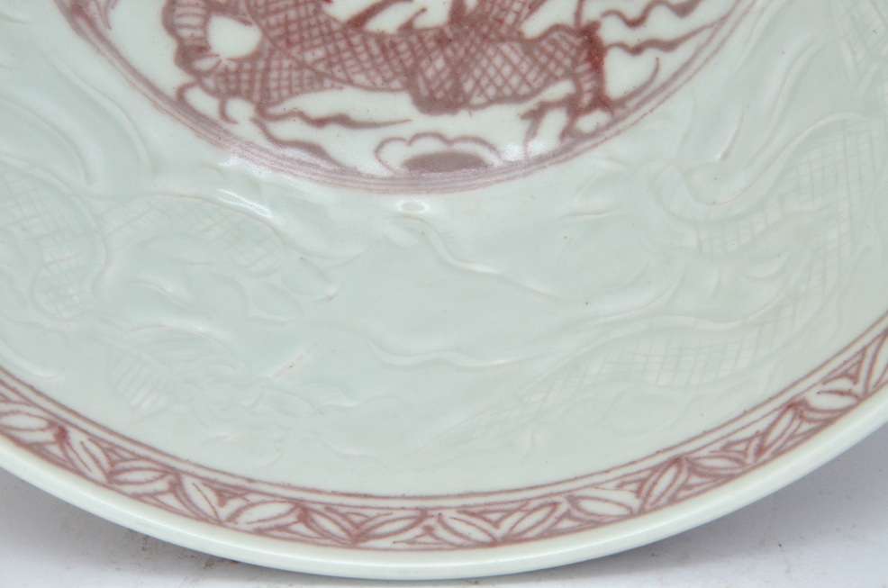 Red Dragon Bowl, Ming Dynasty