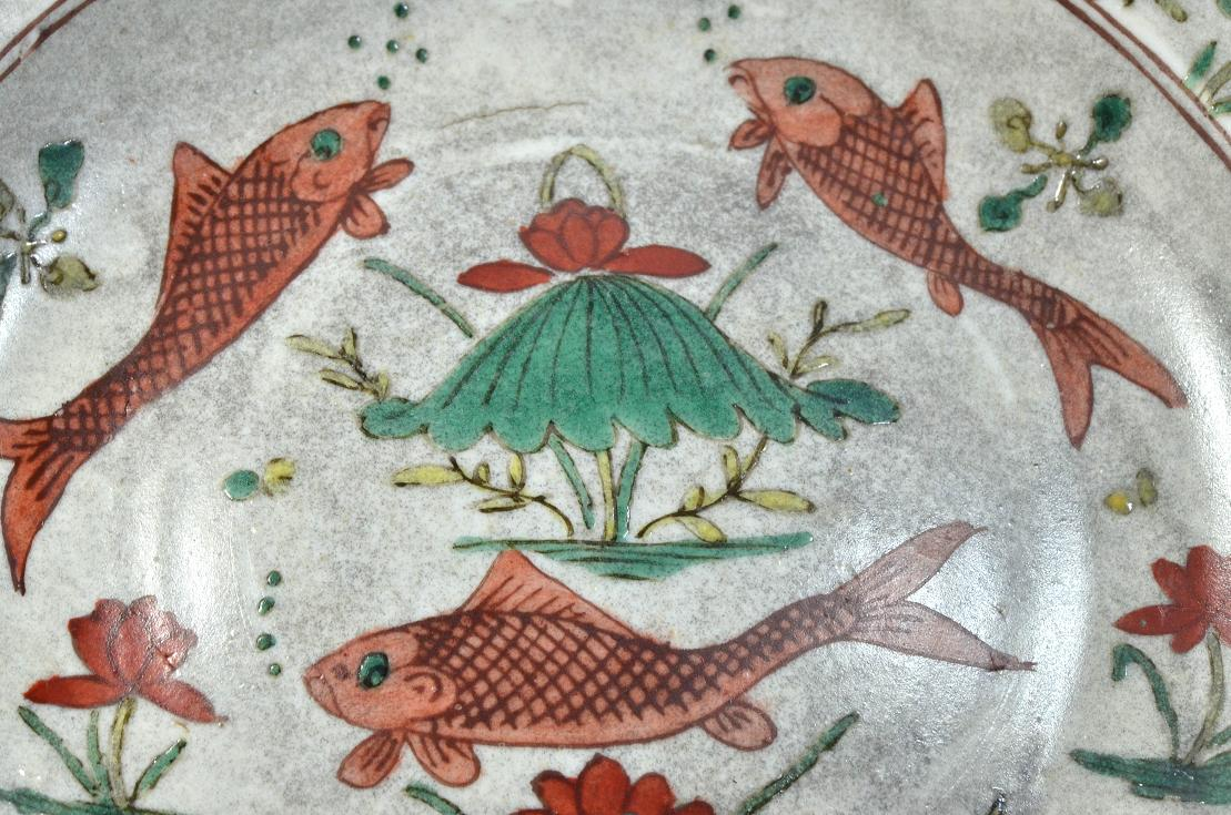 Fishes Dish, Late Ming Dynasty