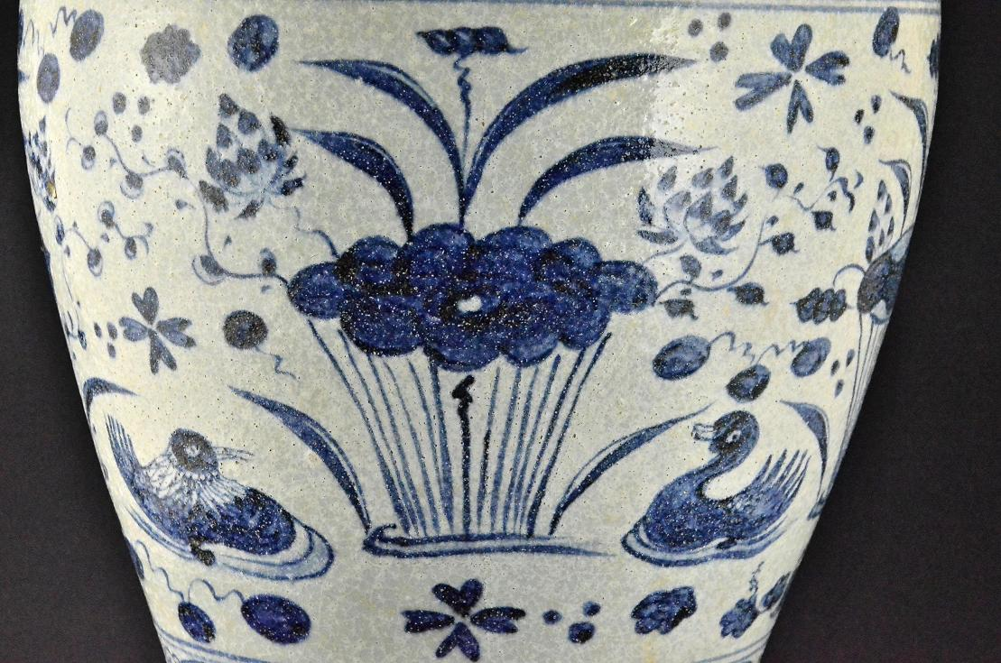 Blue and White Ducks Meiping, Yuan Dynasty