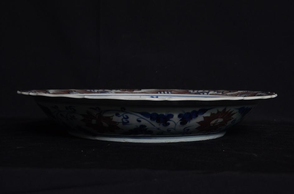 A Rare  Barbed Rim Dish, Ming Dybasty