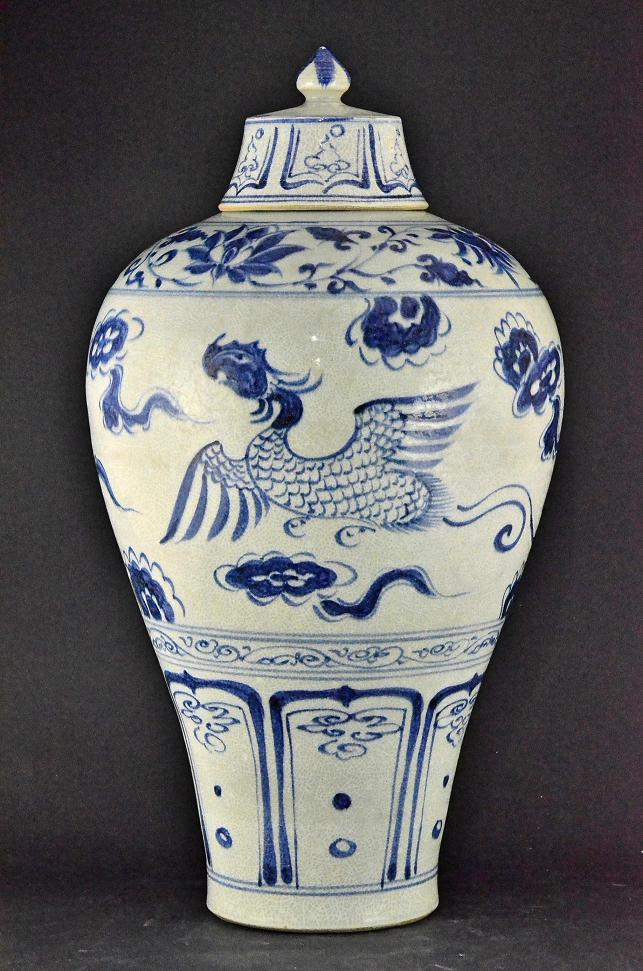 A Rare Blue and White Meiping, Yuan Dynasty