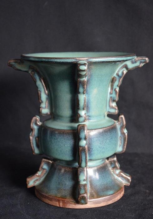Wine Vessel, Song Dynasty