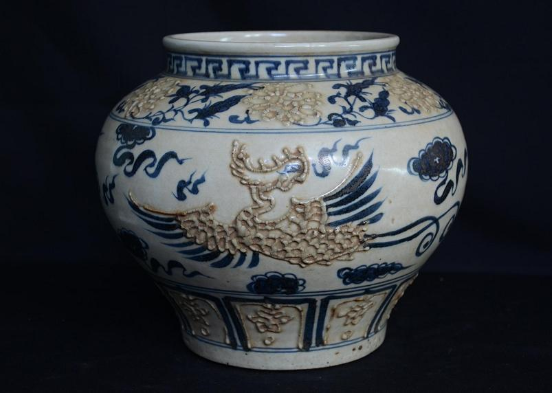 Phoenix Carved Jar, Ming Dynasty
