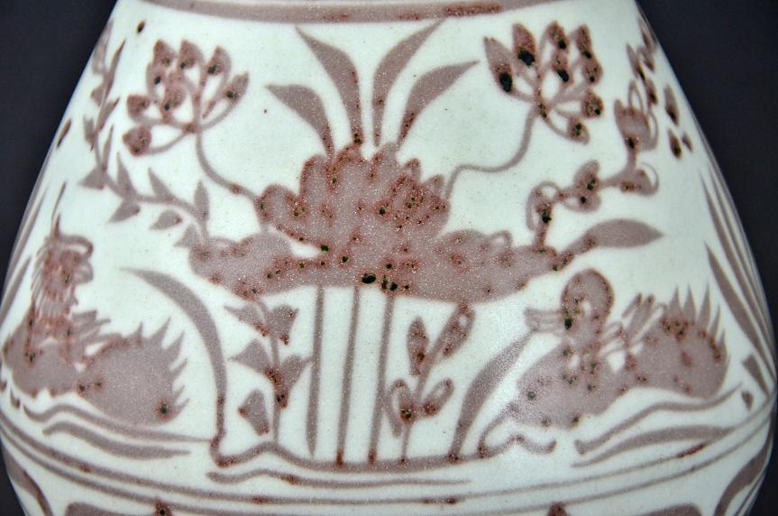 Red Copper Underglazed Vase, Yuan Dynasty